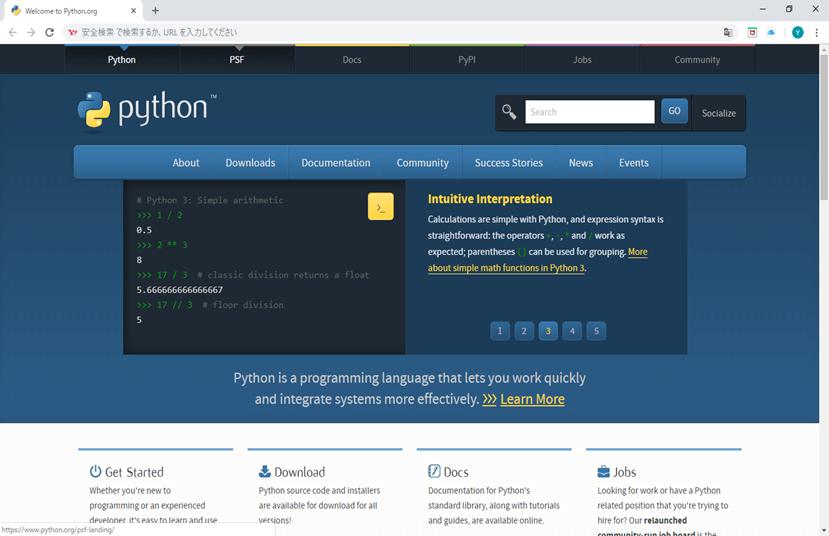 Python3のインストール方法