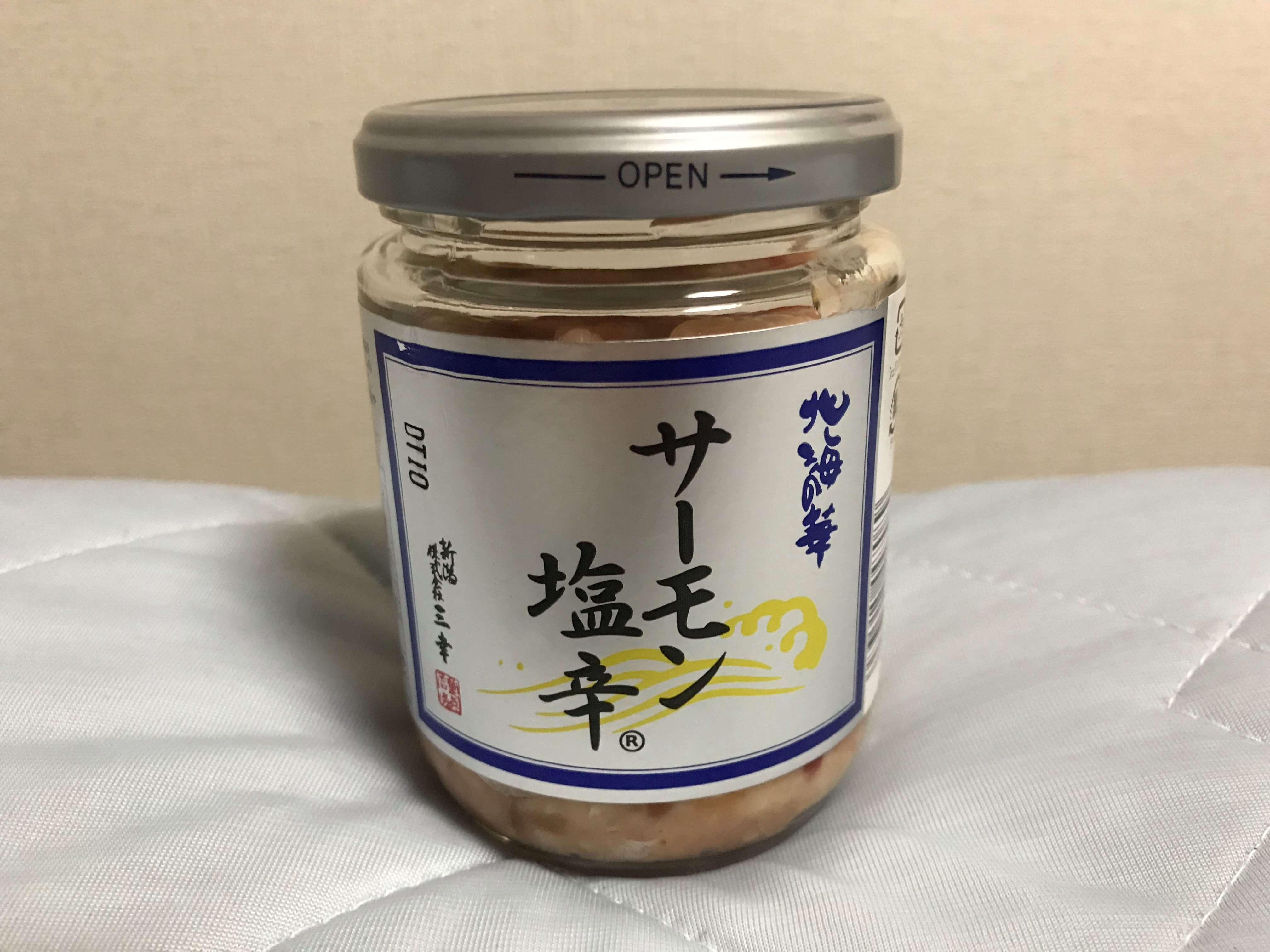 乃木坂46松村沙友理お勧め「サーモン塩辛」が買える店が都内にある!?