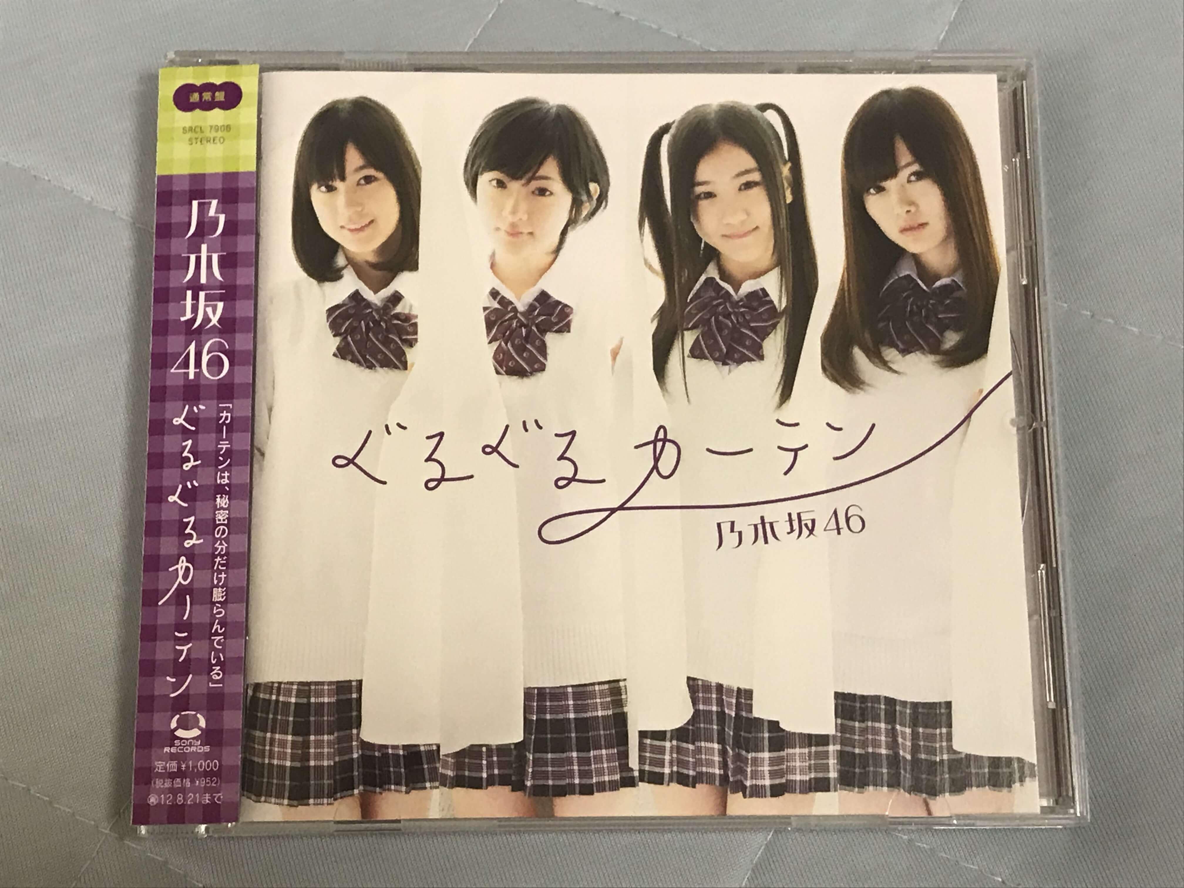 1st single「ぐるぐるカーテン」のすべて!収録曲や特典映像、MV、フォーメーション情報などを紹介!