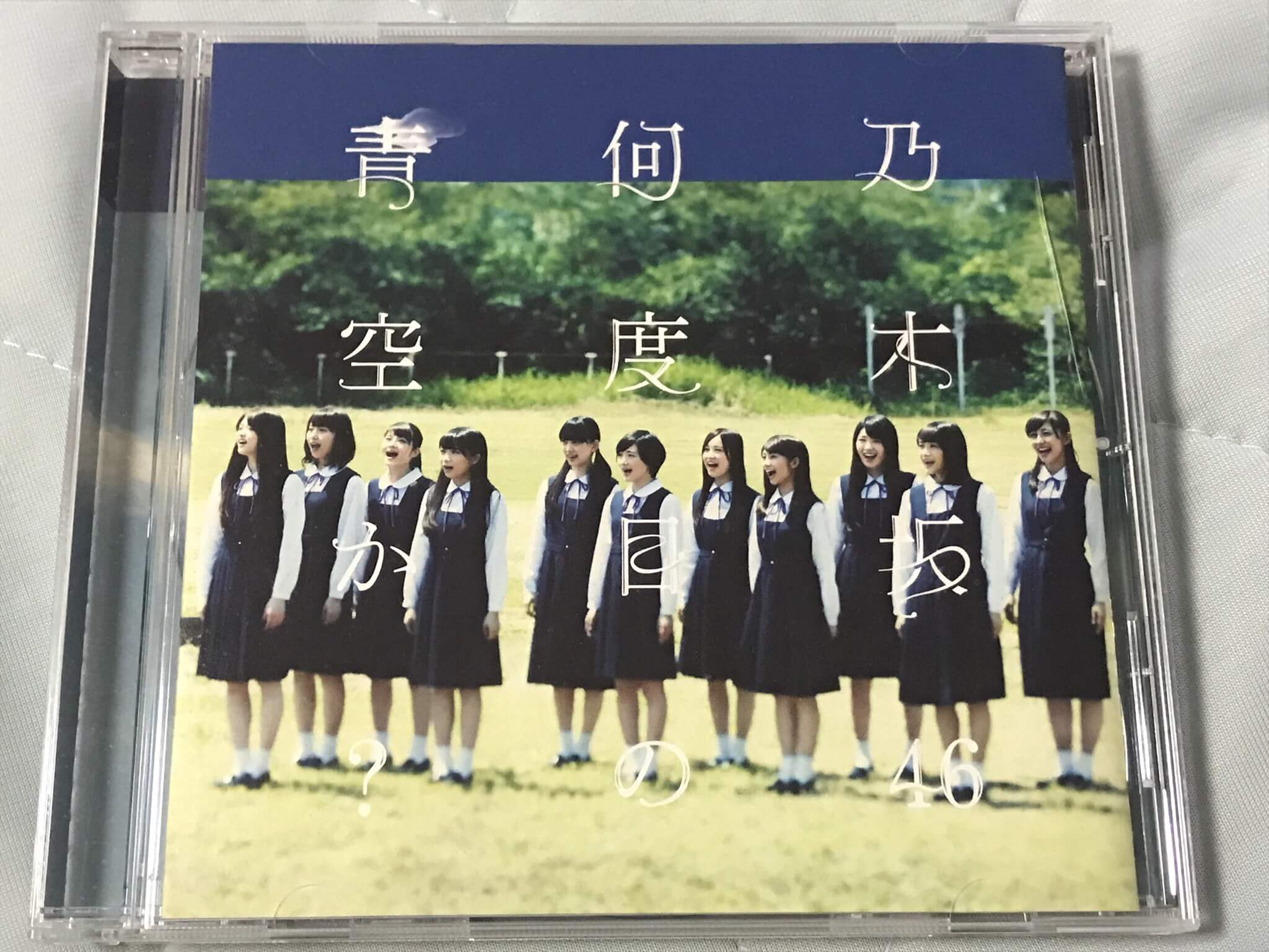 10thシングル「何度目の青空か」のすべて!収録曲や特典映像、MV、フォーメーション情報などを紹介!