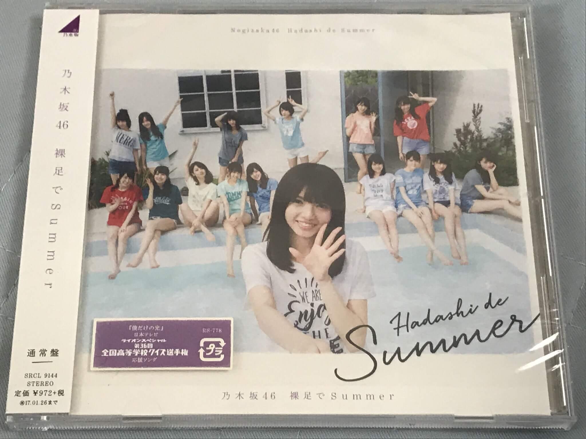15thシングル「裸足でSummer」のすべて!収録曲や特典映像、MV、フォーメーション情報などを紹介!