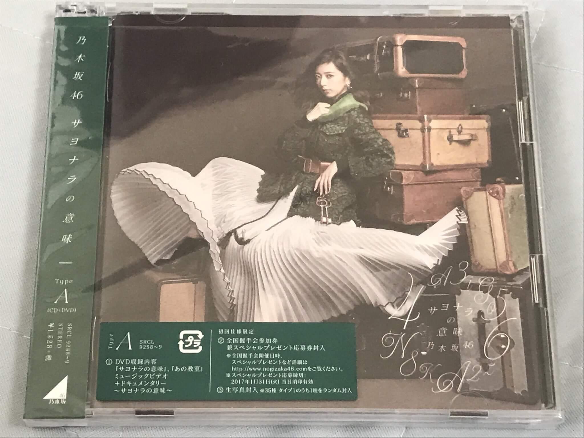 16thシングル「サヨナラの意味」のすべて!収録曲や特典映像、MV、フォーメーション情報などを紹介!