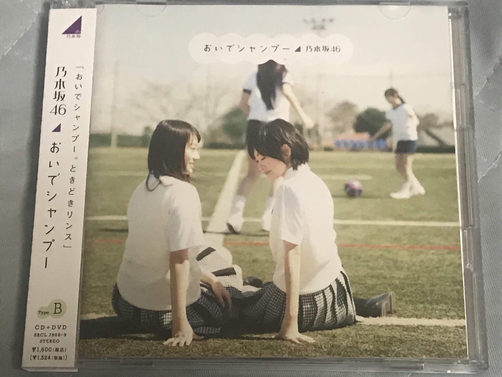 2ndシングル「おいでシャンプー」のすべて!収録曲や特典映像、MV、フォーメーション情報などを紹介!