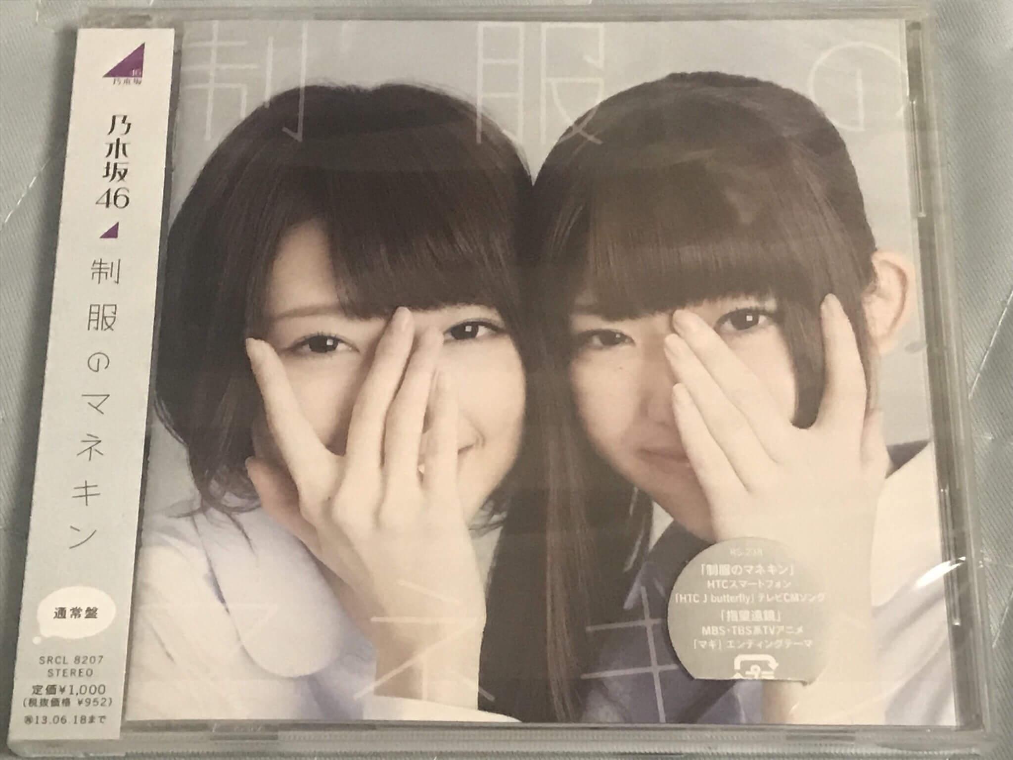 4thシングル「制服のマネキン」のすべて!収録曲や特典映像、MV、フォーメーション情報などを紹介!