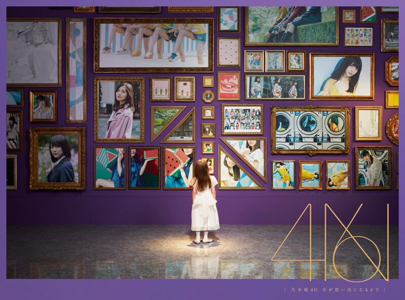 4thアルバム「今が思い出になるまで」の特典映像「ジコチュープロジェクト」「last Song」を紹介!