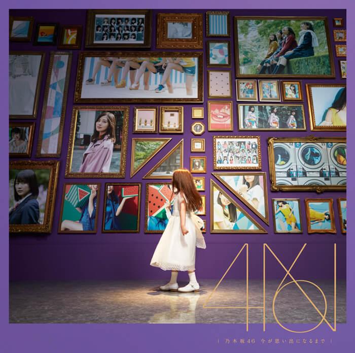 4thアルバム「今が思い出になるまで」収録楽曲一覧!パフォーマンスメンバーやフォーメーション、動画も紹介!